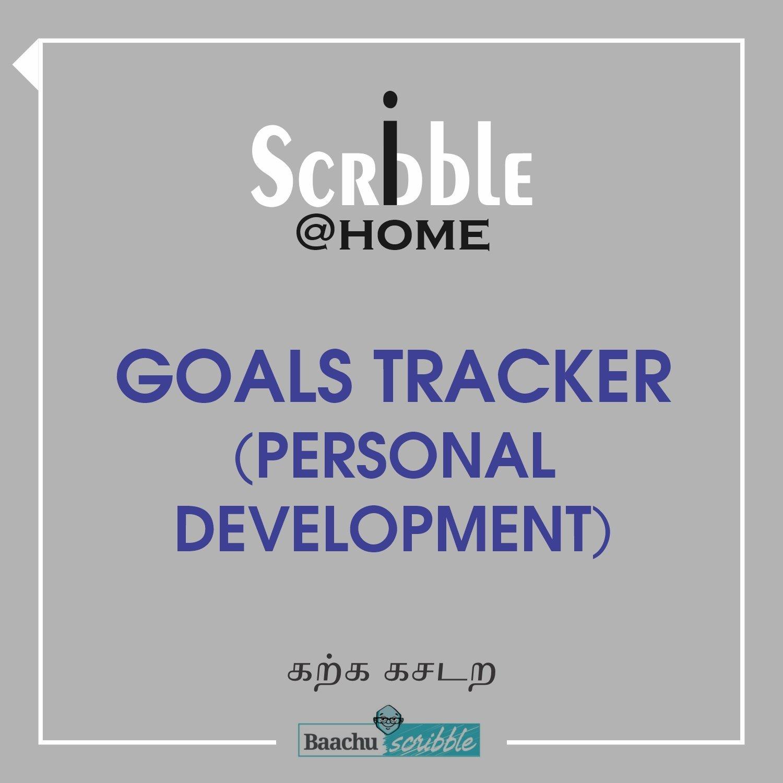 Goals Tracker (Personal Development)