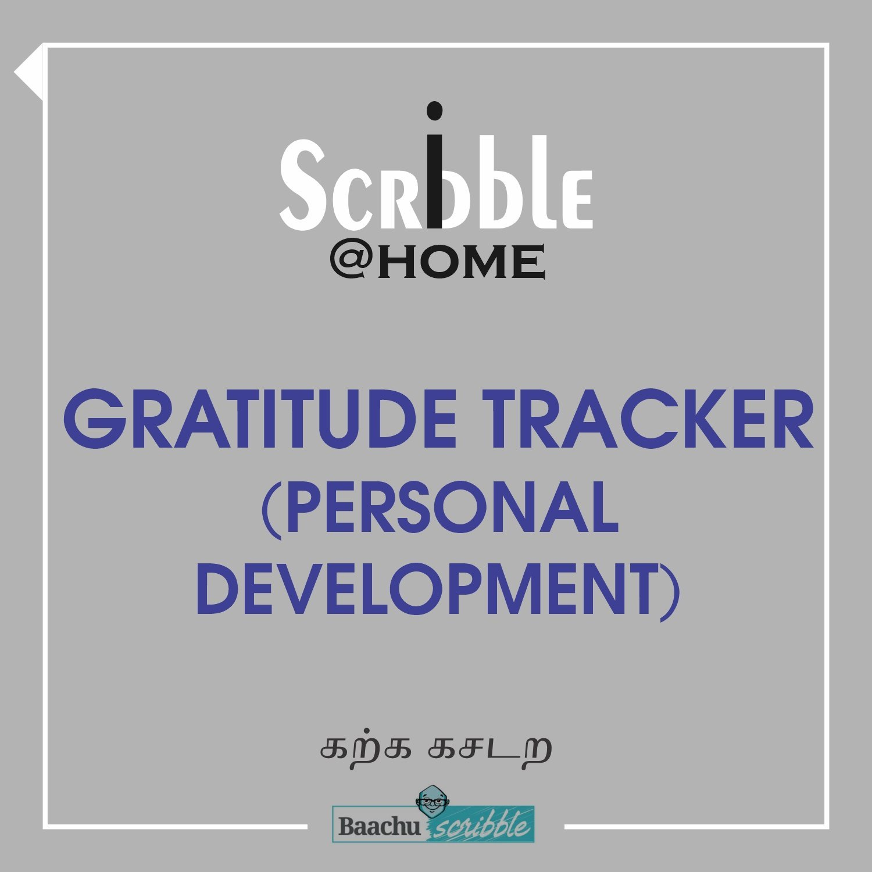 Gratitude Tracker (Personal Development)