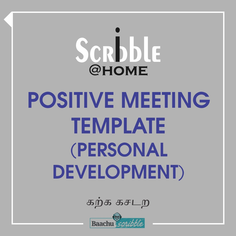 Positive Meeting Template (Personal Development)
