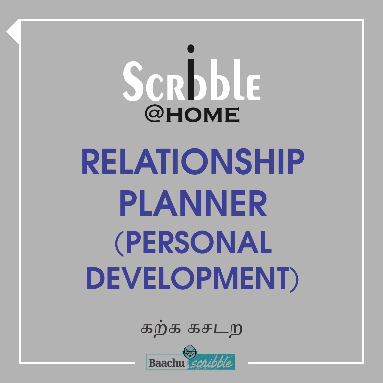 Relationship Planner (Personal Development)