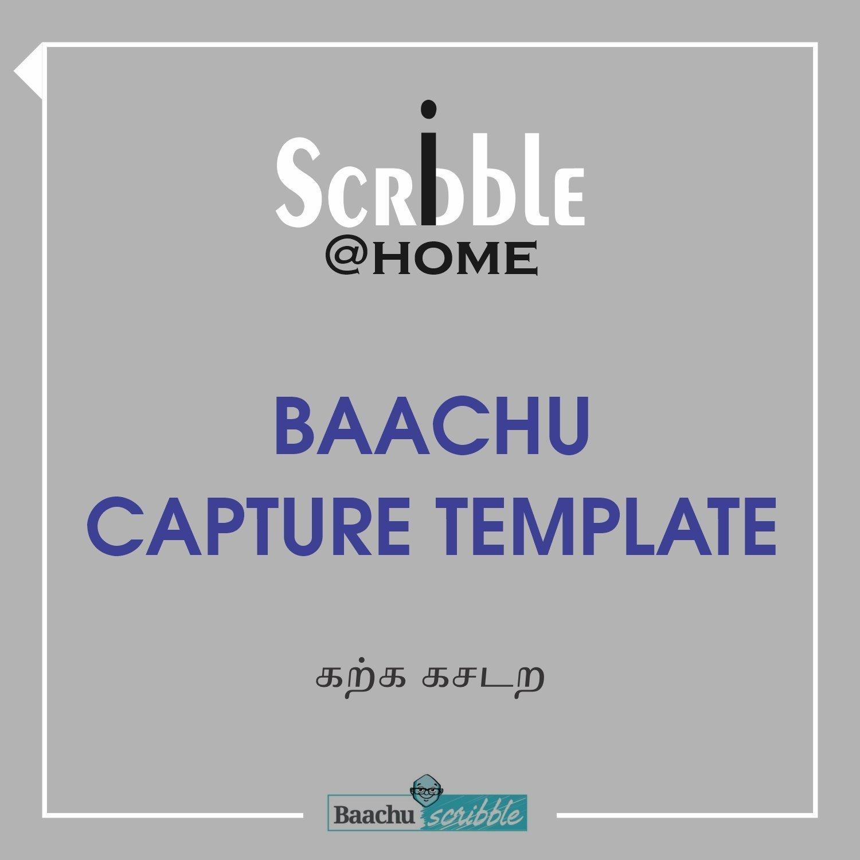 Baachu Capture Template