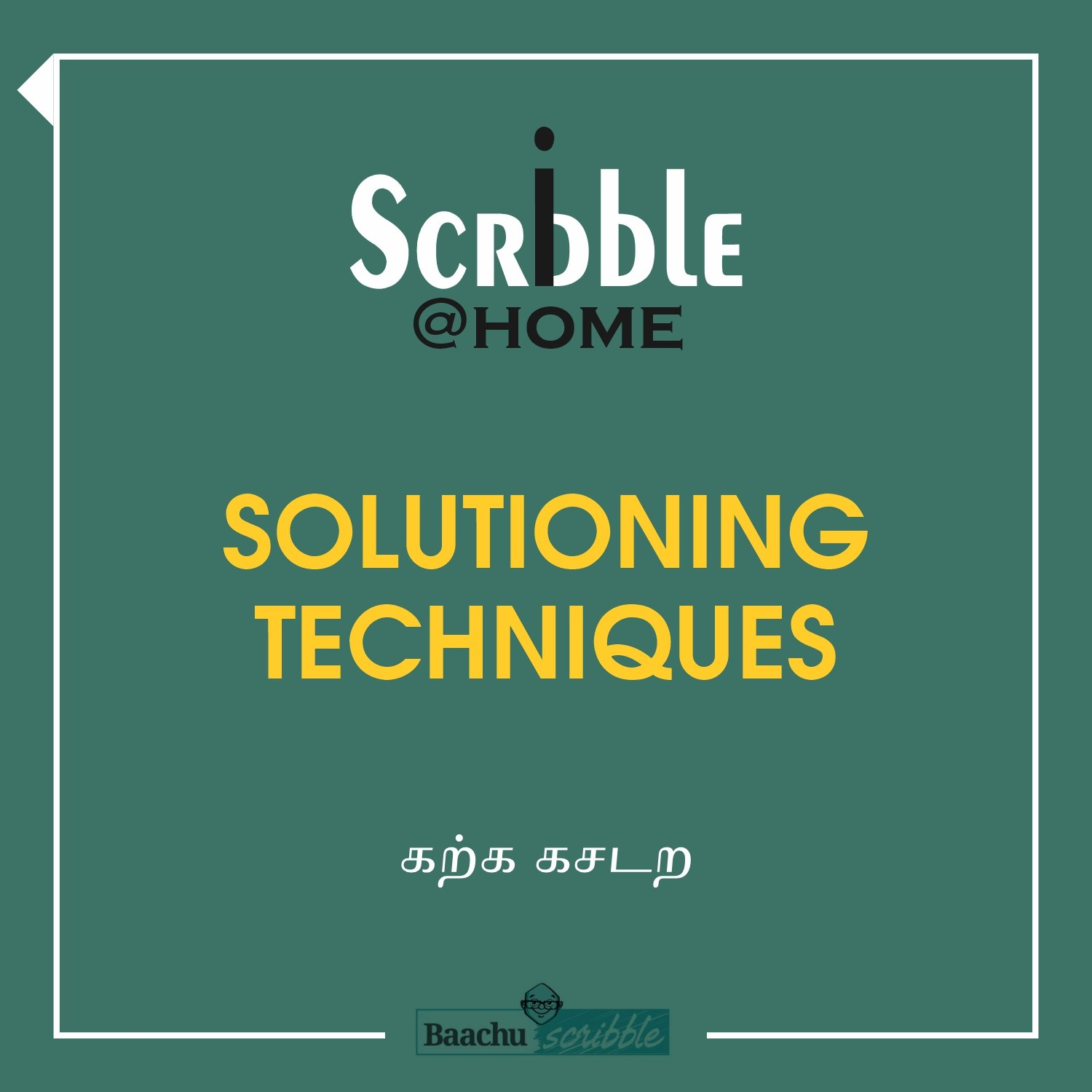 Solutioning Techniques