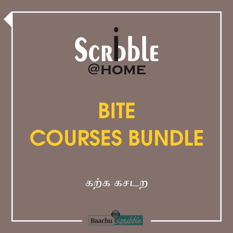 Bite Courses Bundle