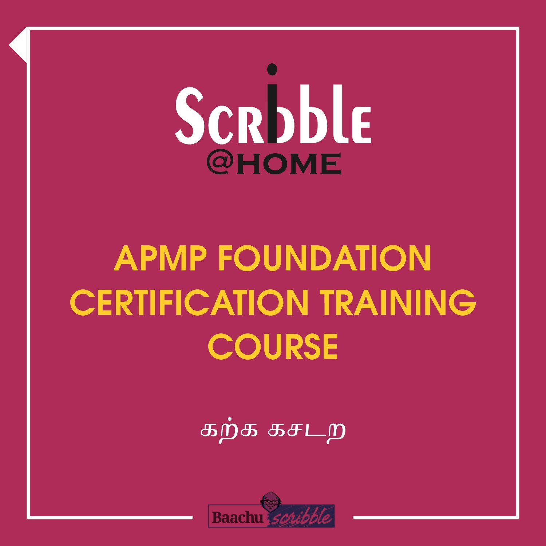 APMP Foundation Level Certification Training