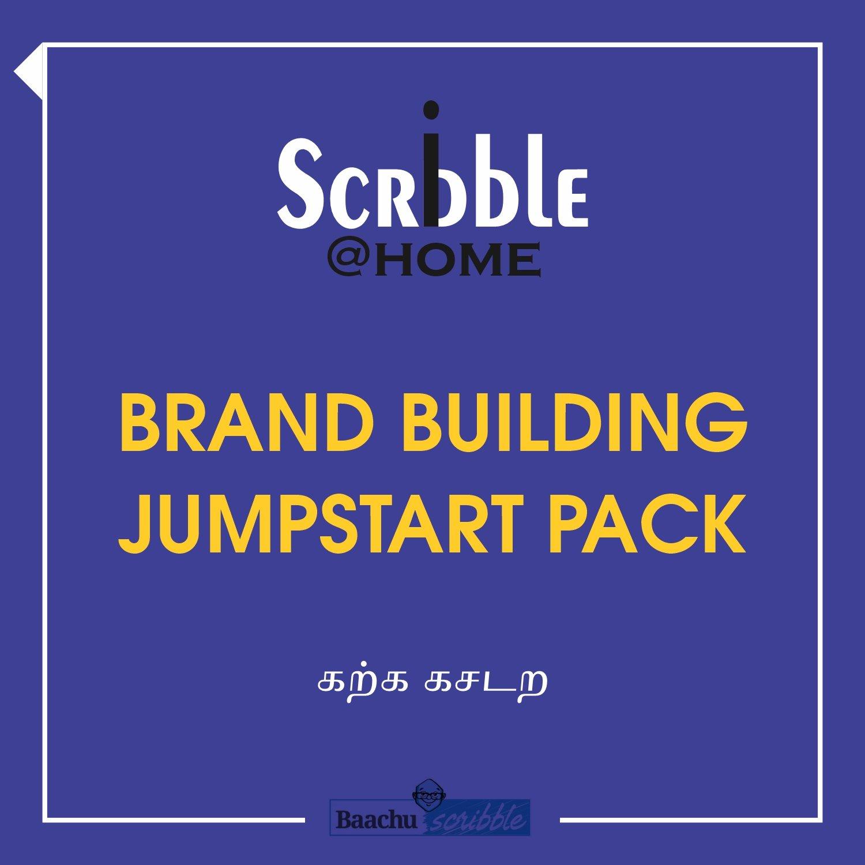 Brand Building Jumpstart Pack