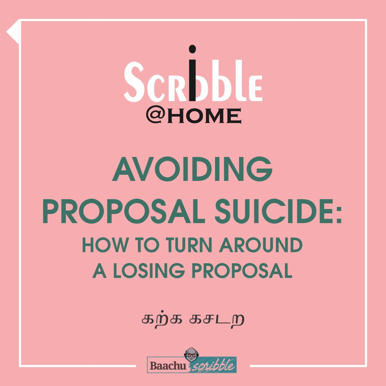 Avoiding Proposal Suicide: How to turn around a losing proposal
