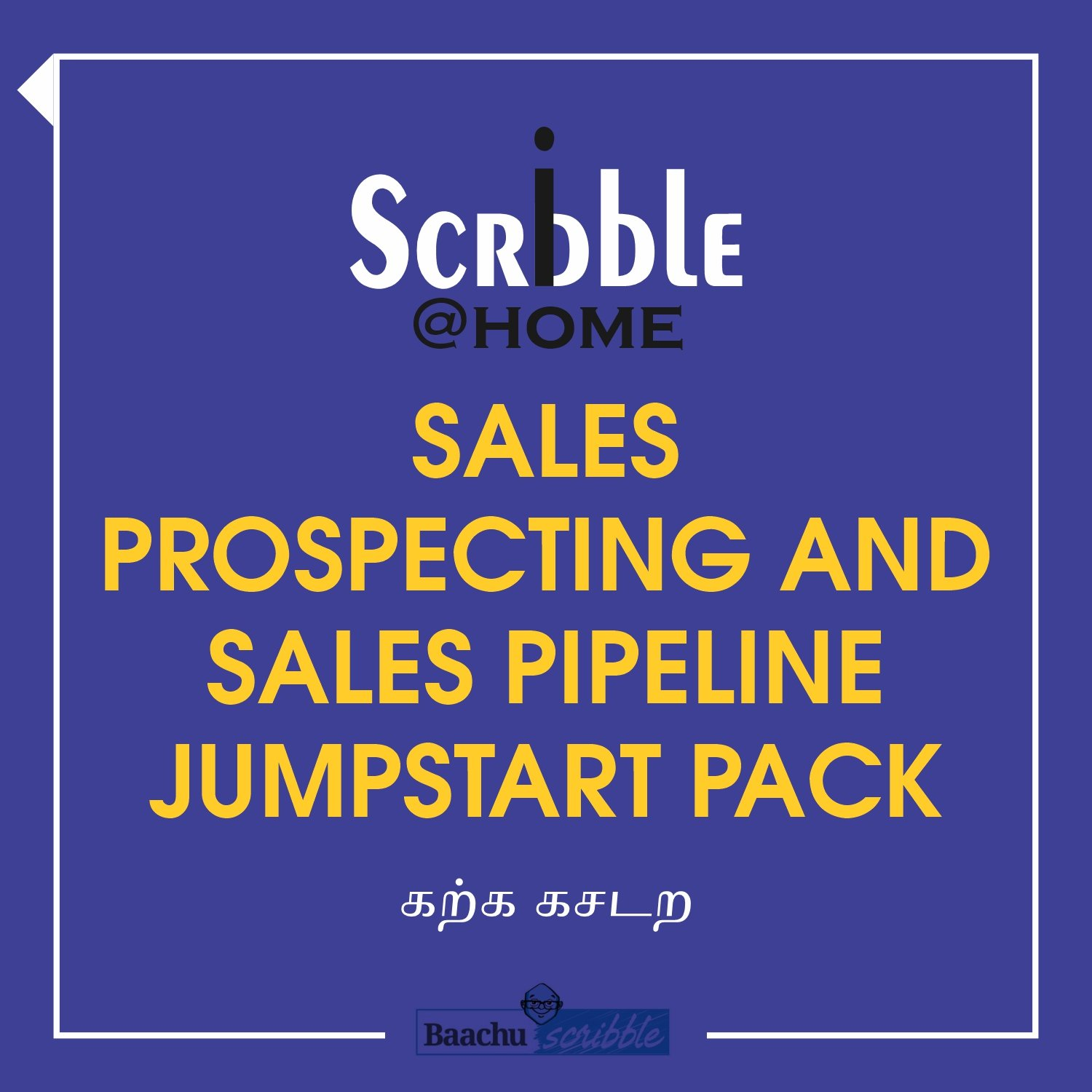Sales Prospecting and Sales Pipeline Jumpstart Pack