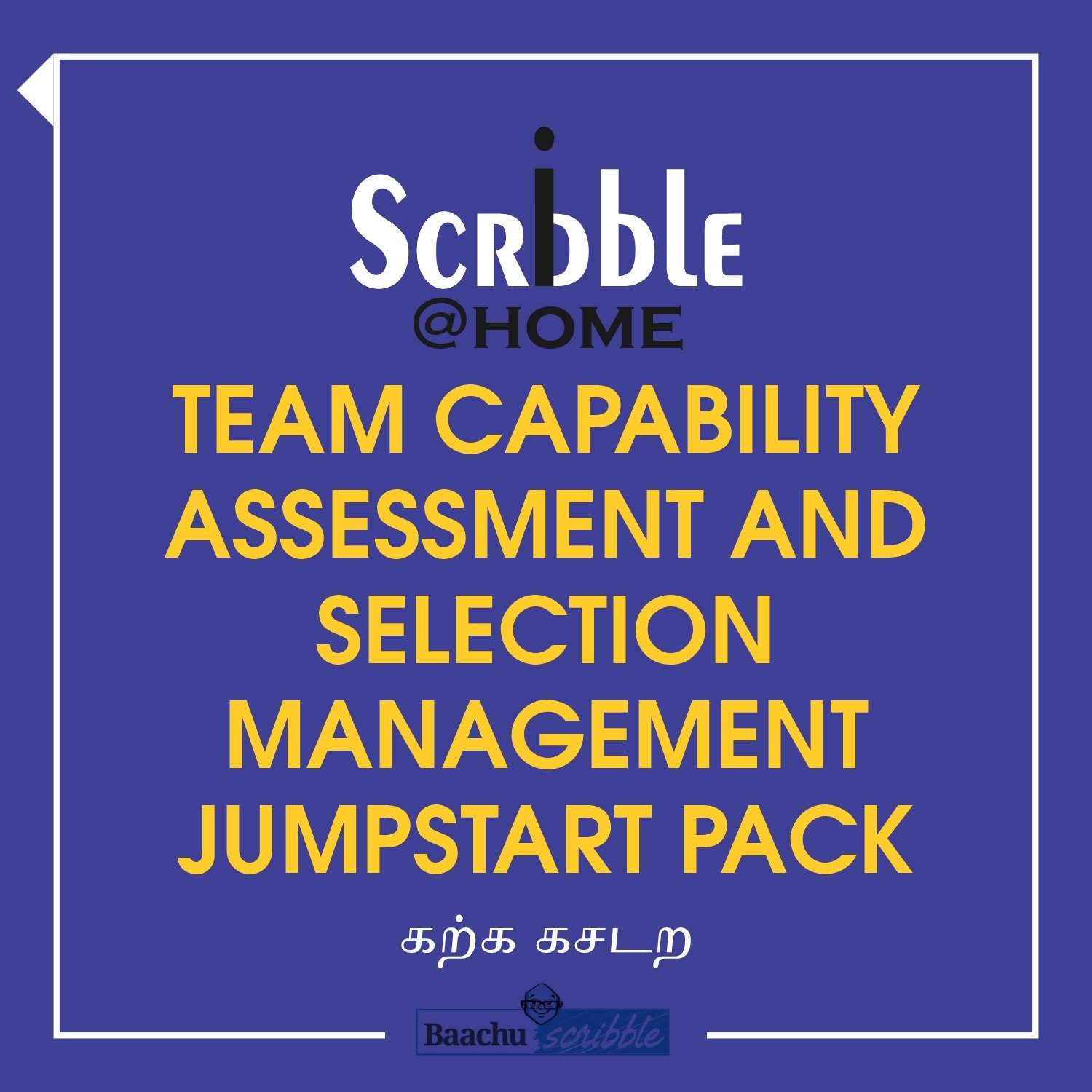 Team Capability Assessment and Selection Management Jumpstart Pack