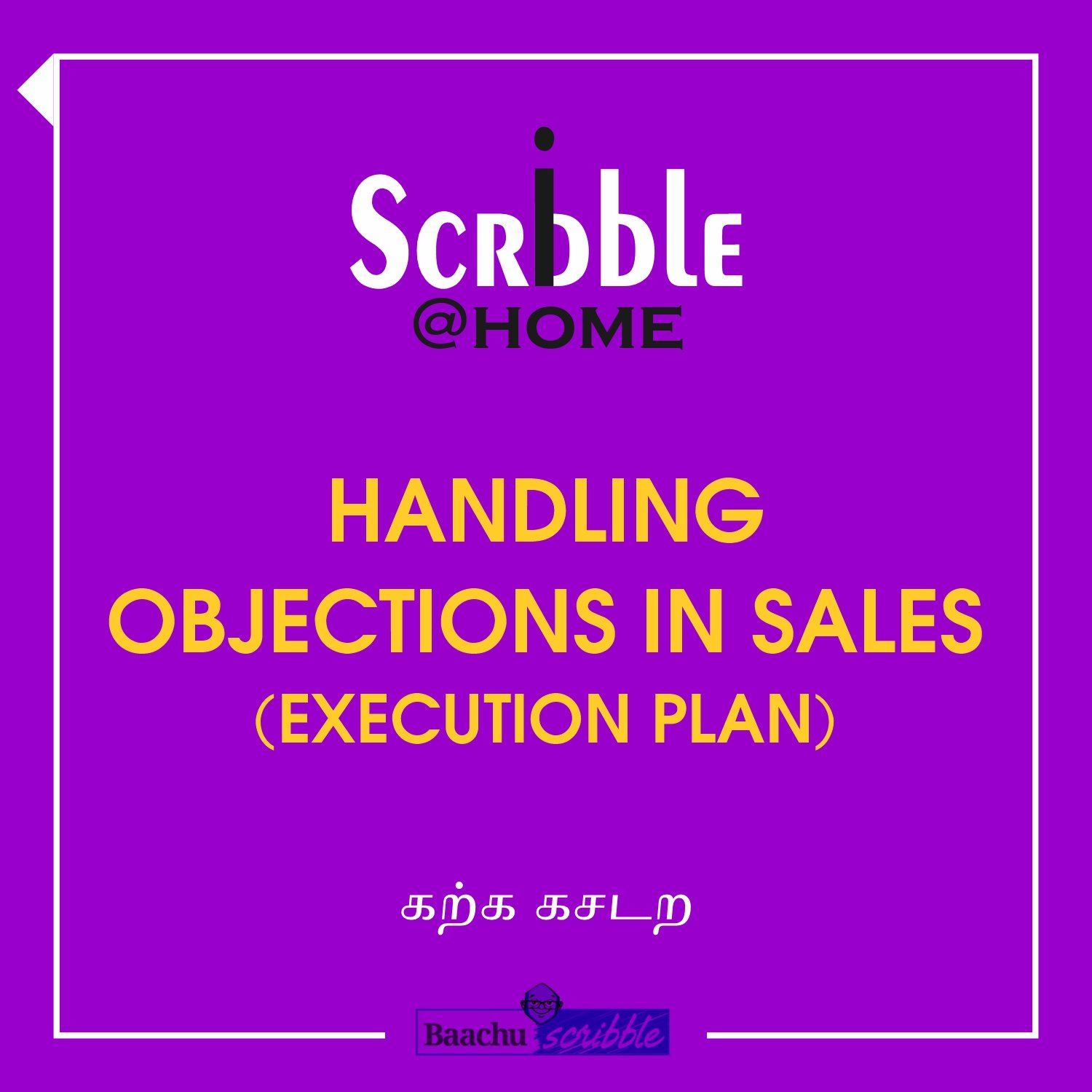 Handling Objections in Sales (Execution Plan)