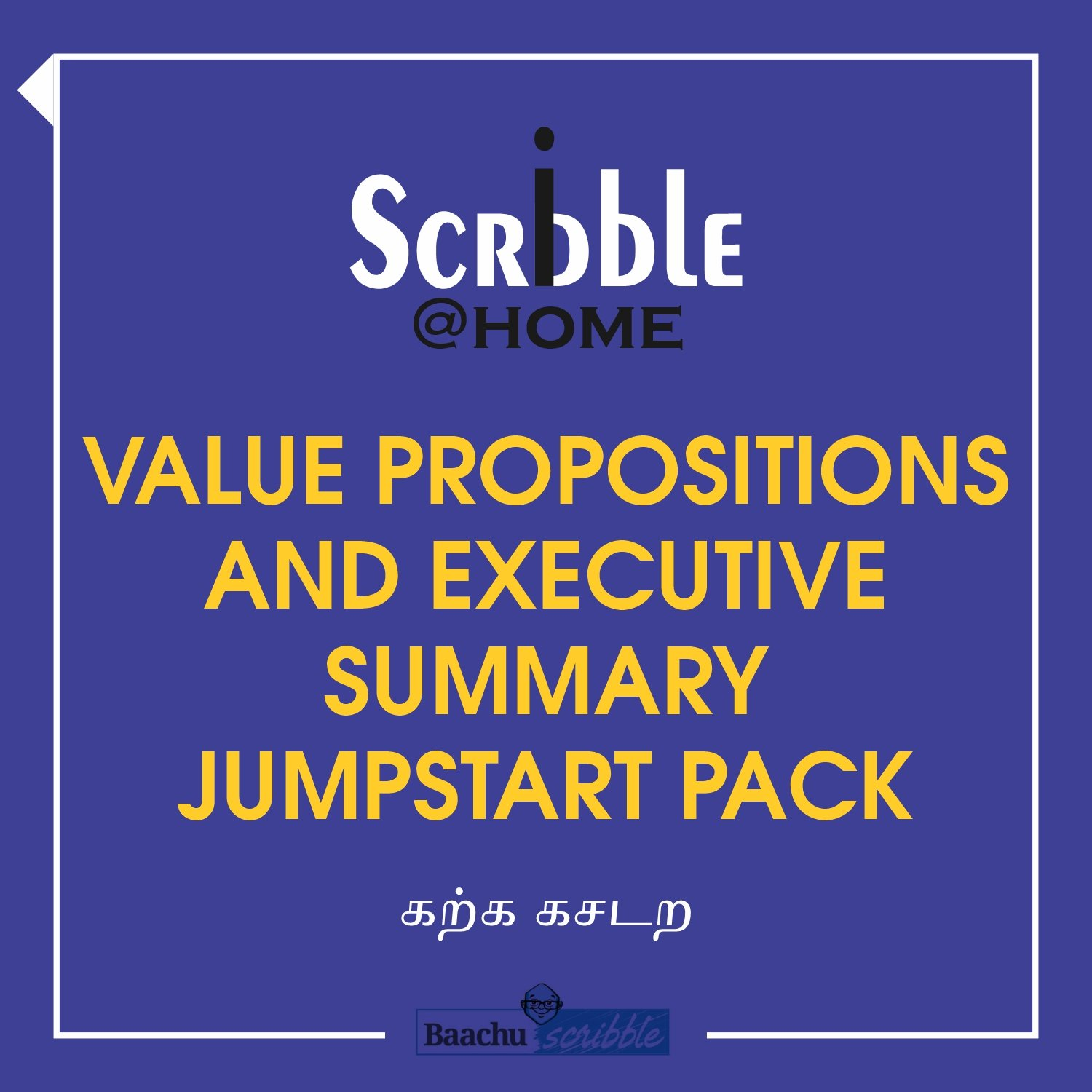 Value Propositions and Executive Summary Jumpstart Pack