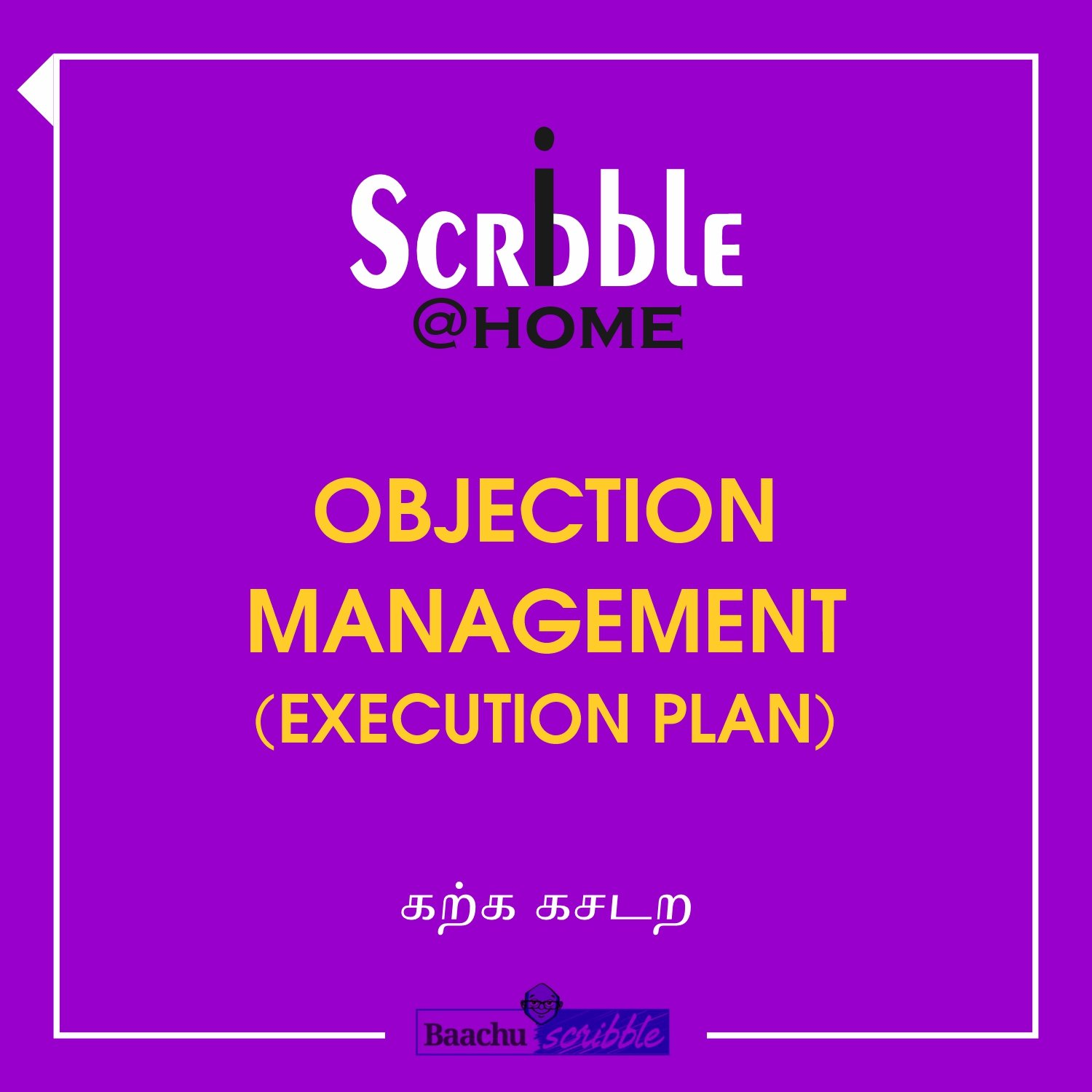 Objection Management (Execution Plan)