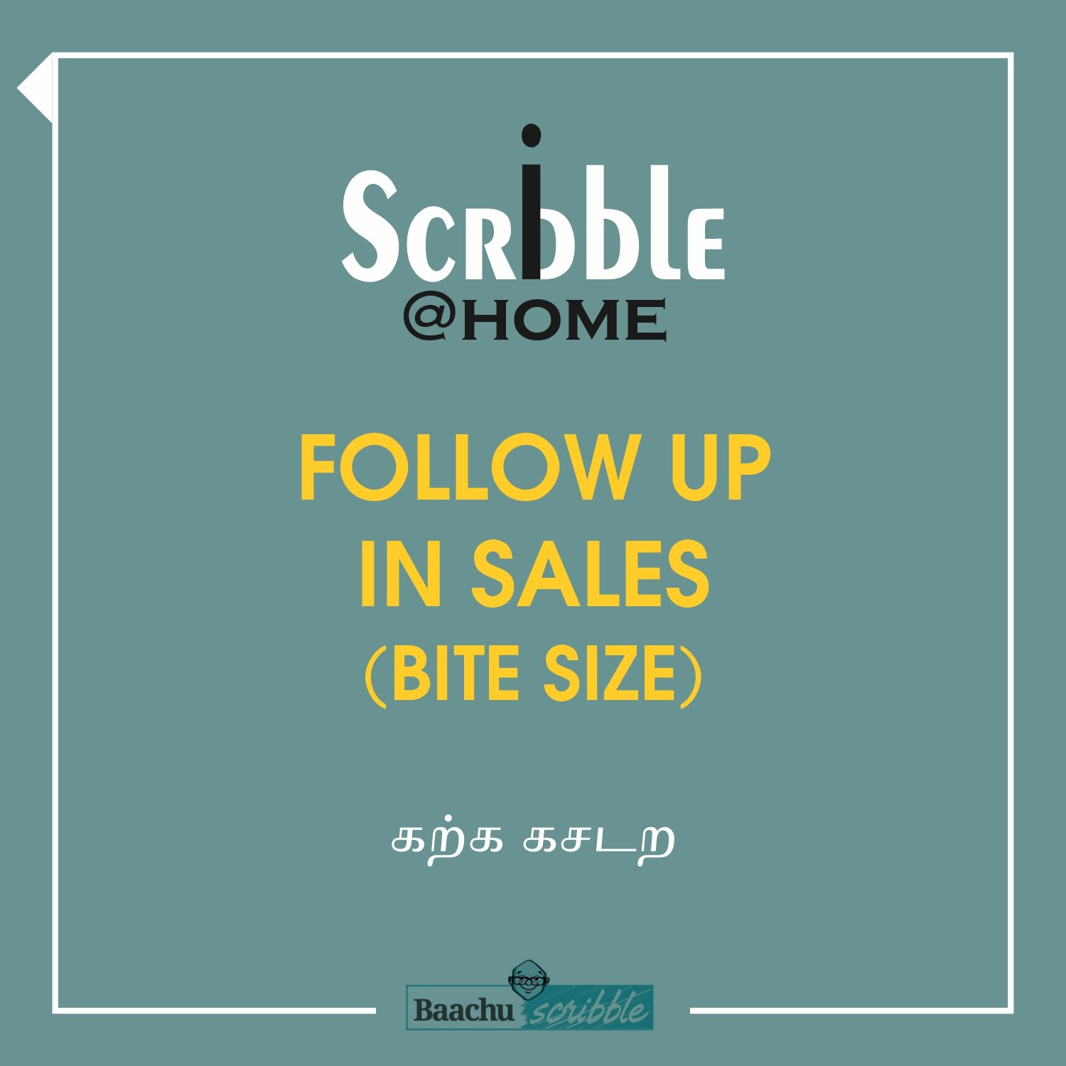 Follow Up in Sales (Bite Size)