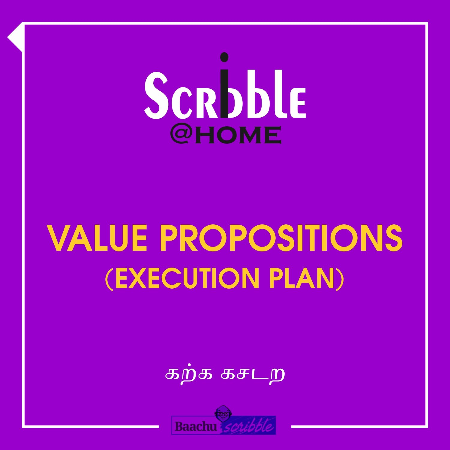 Value Propositions (Execution Plan)