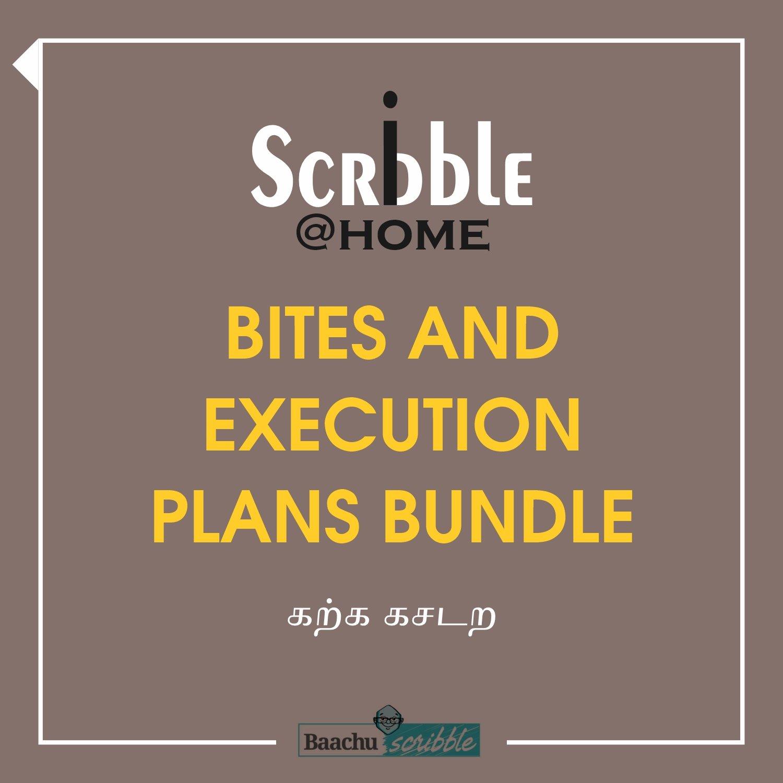 Bites and Execution Plans Bundle