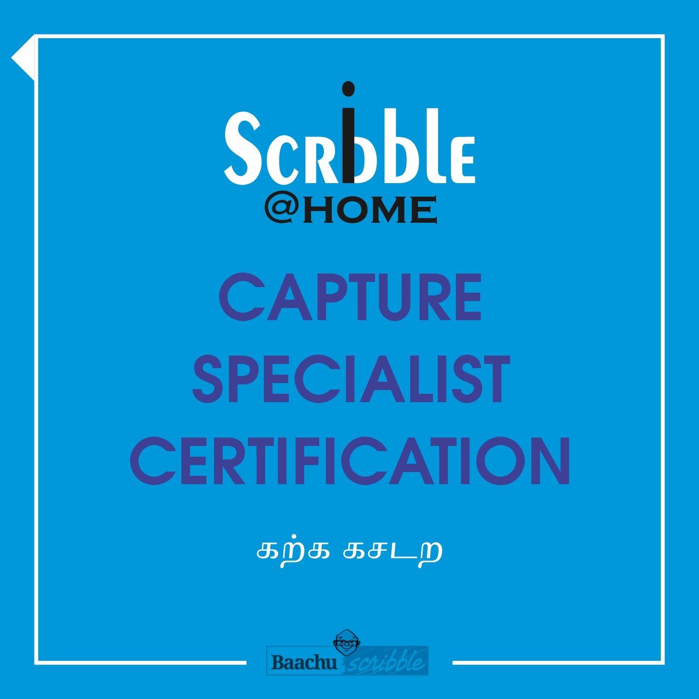Capture Specialist Certification