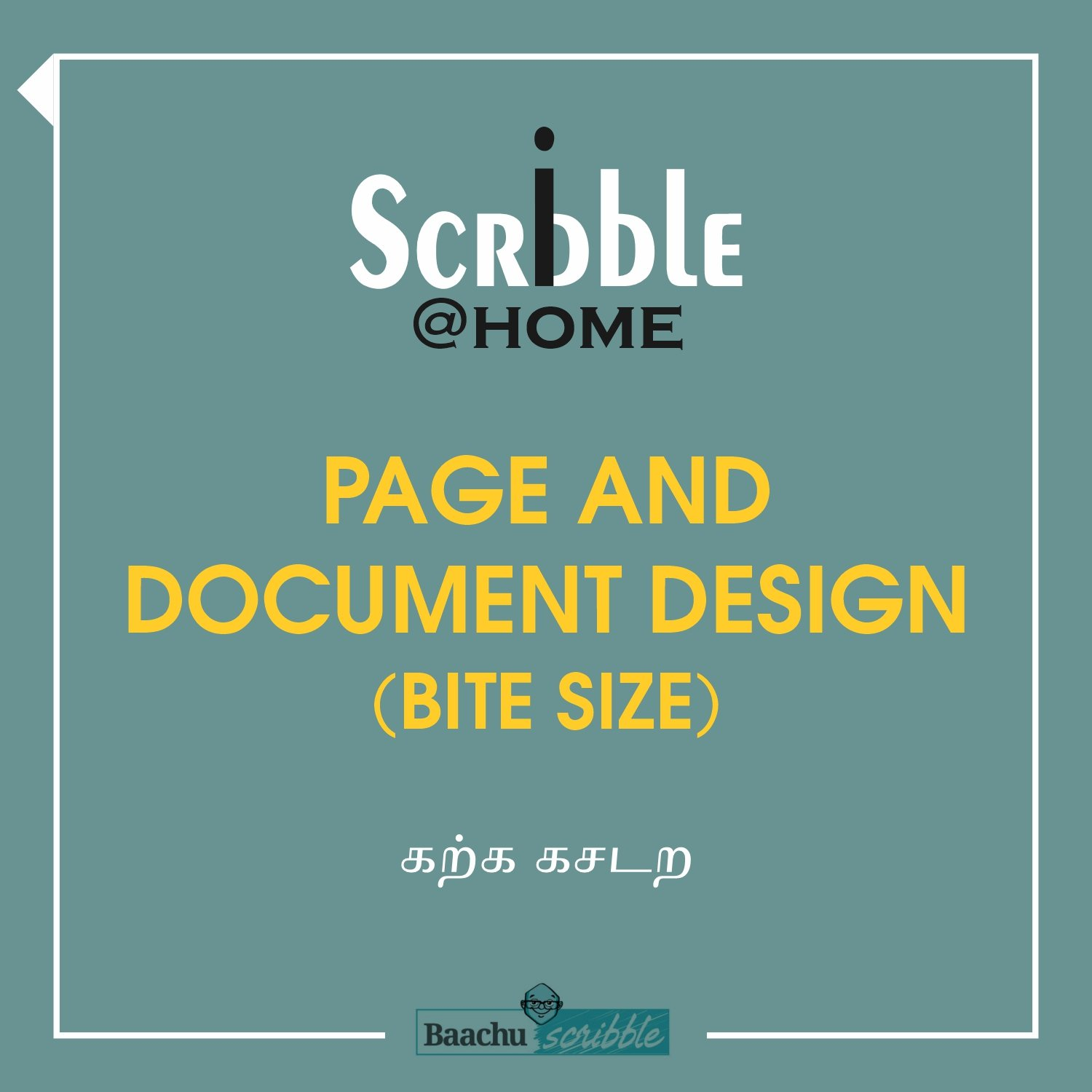 Page and Document Design (Bite Size)