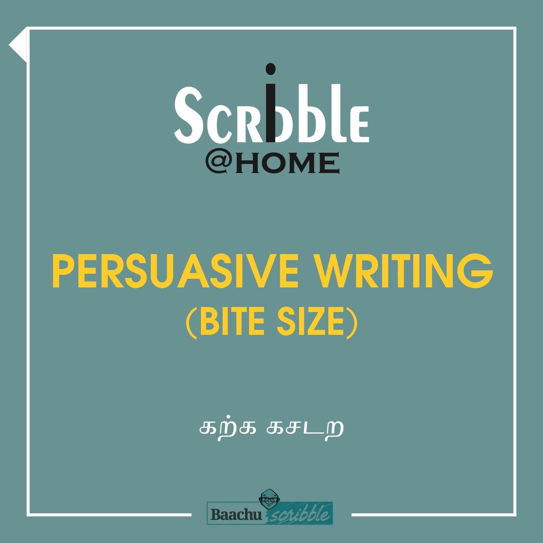 Persuasive Writing (Bite Size)