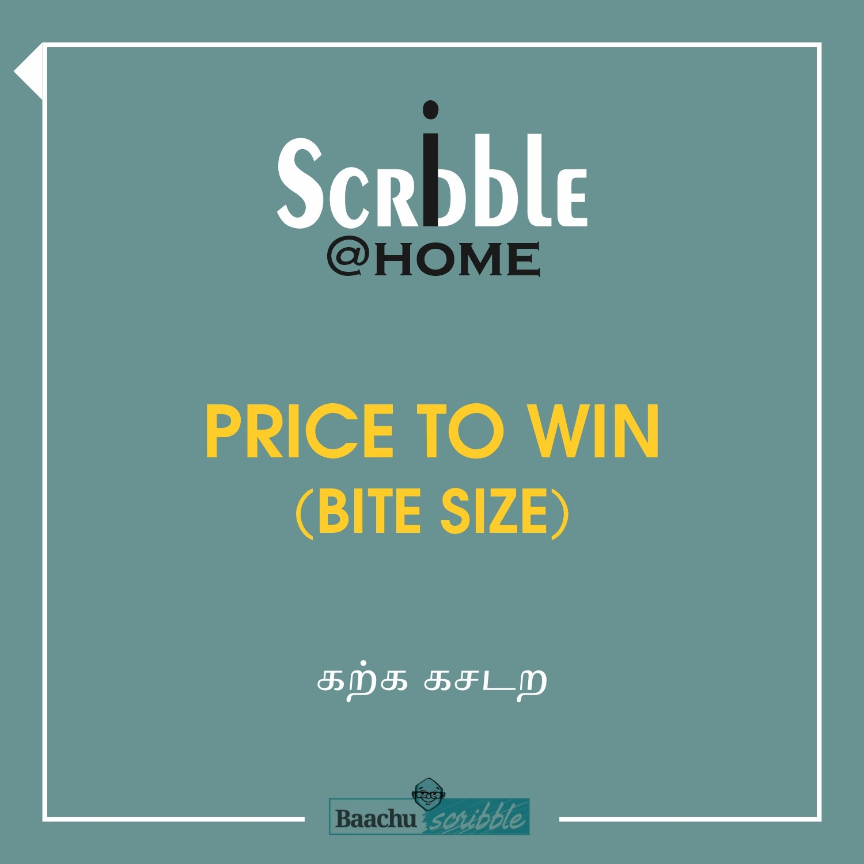 Price To Win (Bite Size)