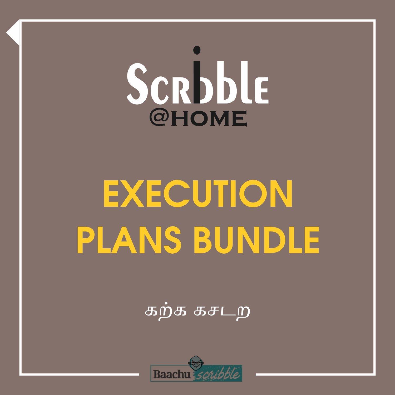 Execution Plans Bundle