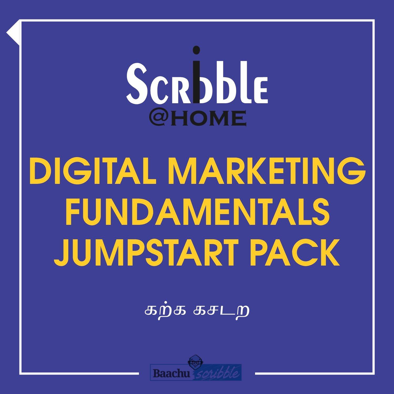 Digital Marketing Fundamentals Jumpstart Pack