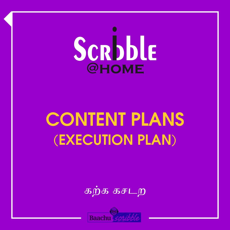 Content Plans (Execution Plan)