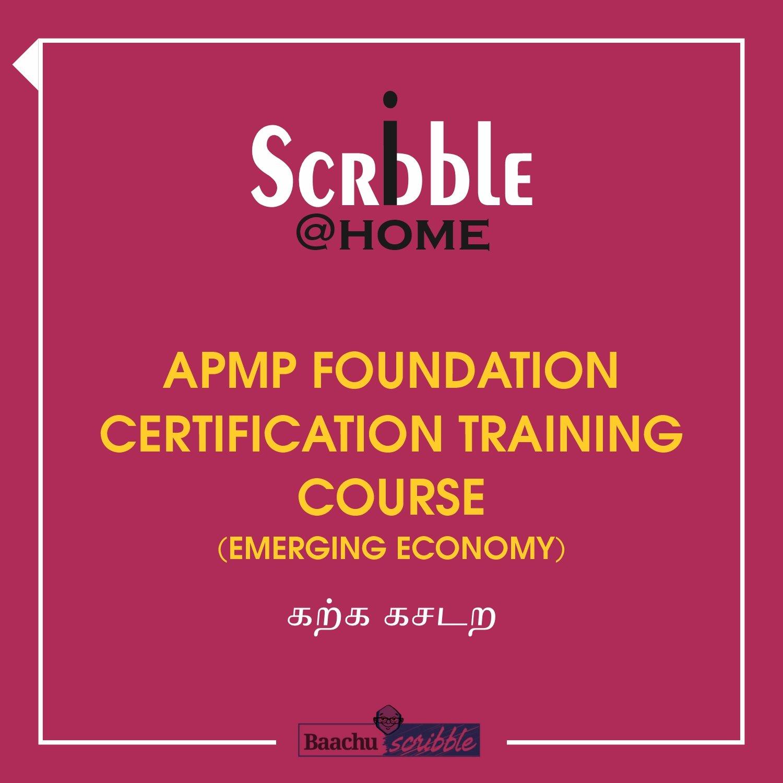 APMP India Foundation Online Programme