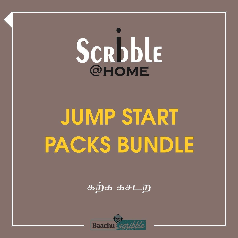Jump Start Packs Bundle