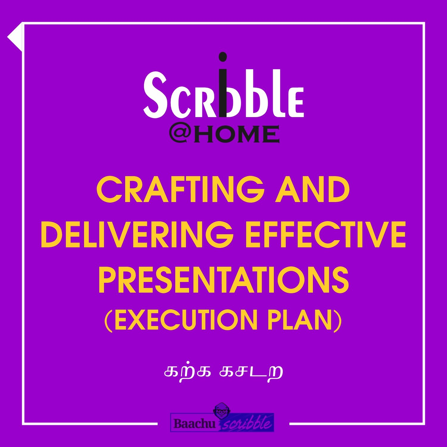 Crafting and Delivering Effective Presentations (Execution Plan)