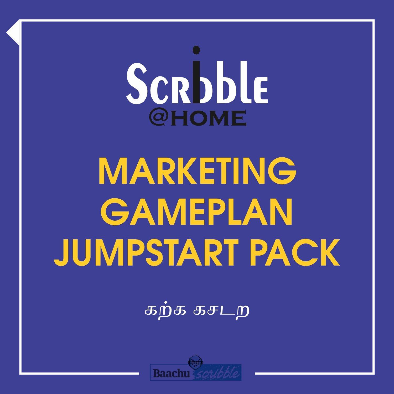 Marketing Gameplan Jumpstart Pack