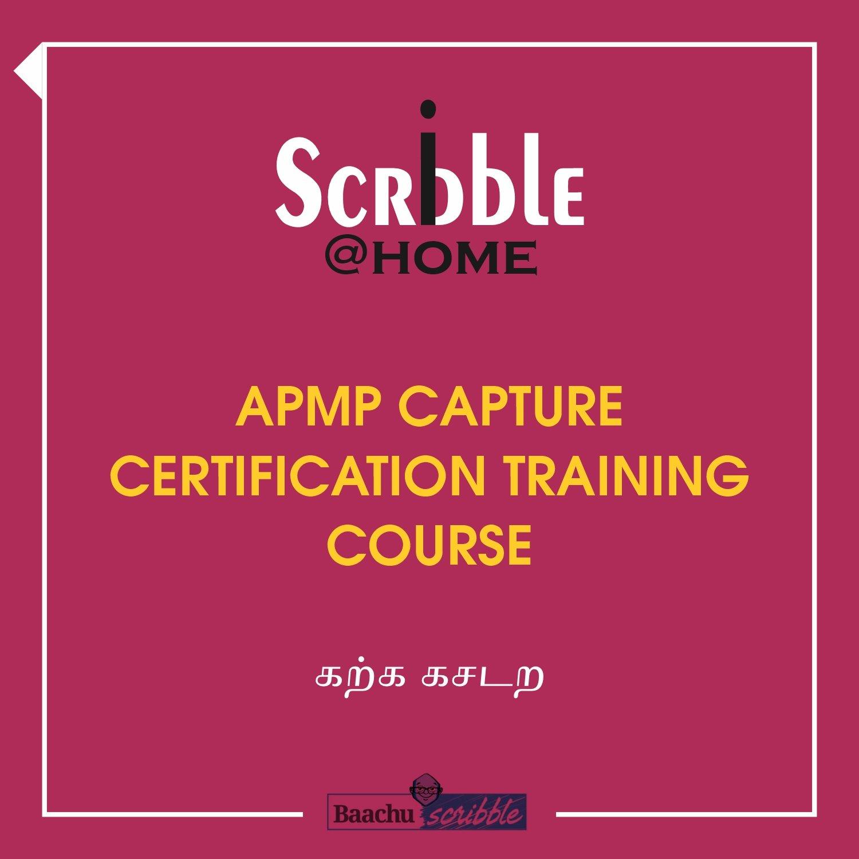 APMP Capture Practitioner OTE Training Course
