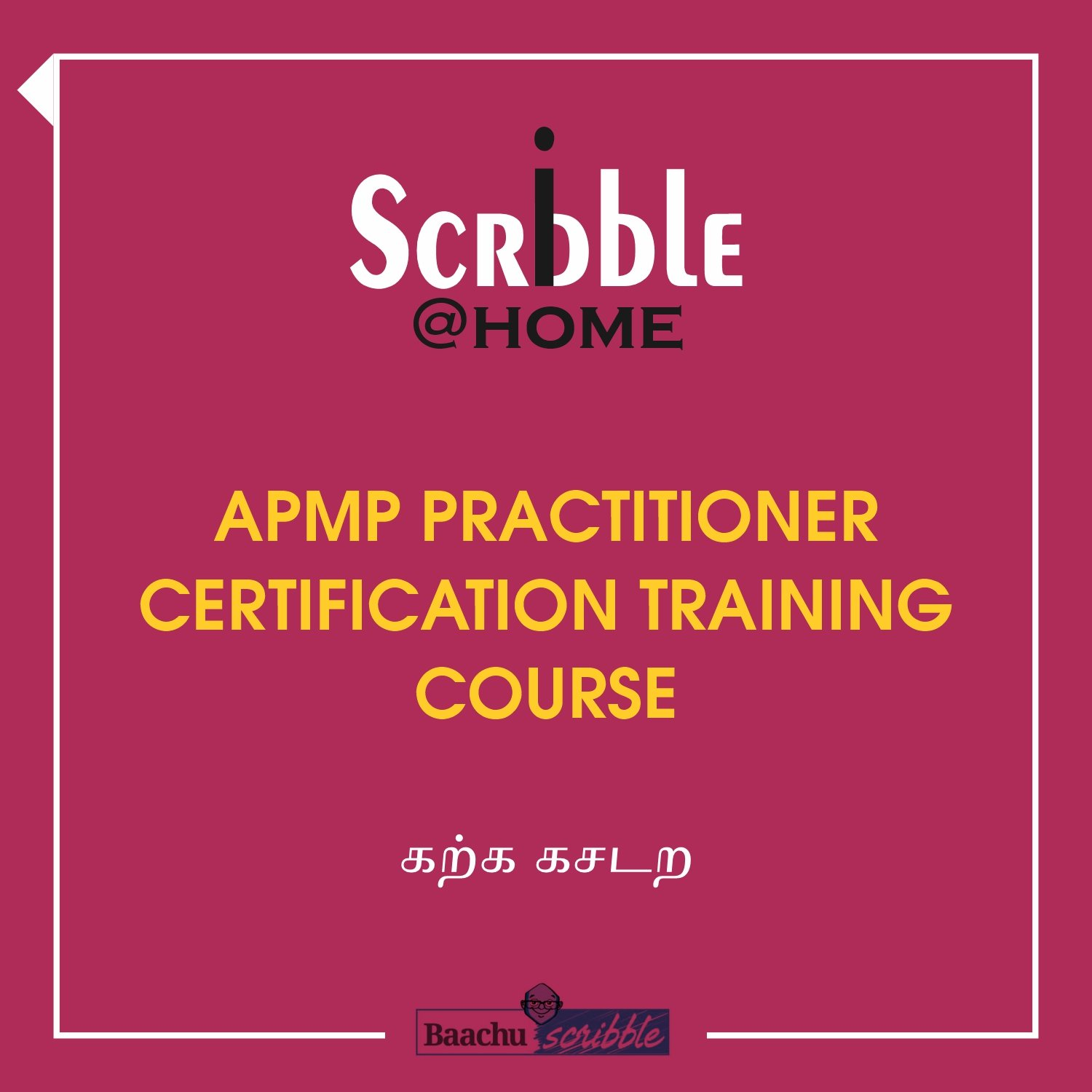 APMP Practitioner Level OTE Training Course