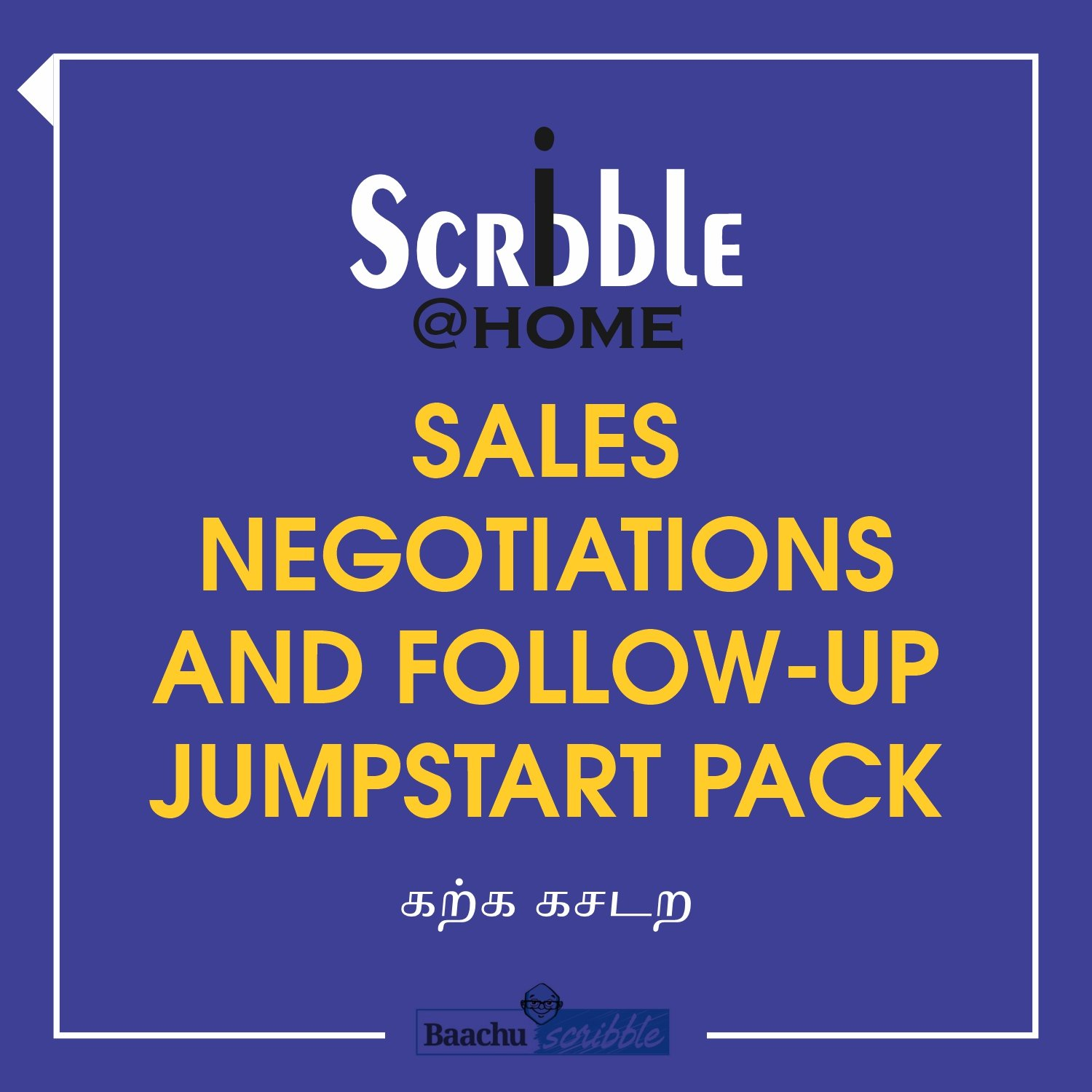 Sales Negotiations and Follow-up Jumpstart Pack