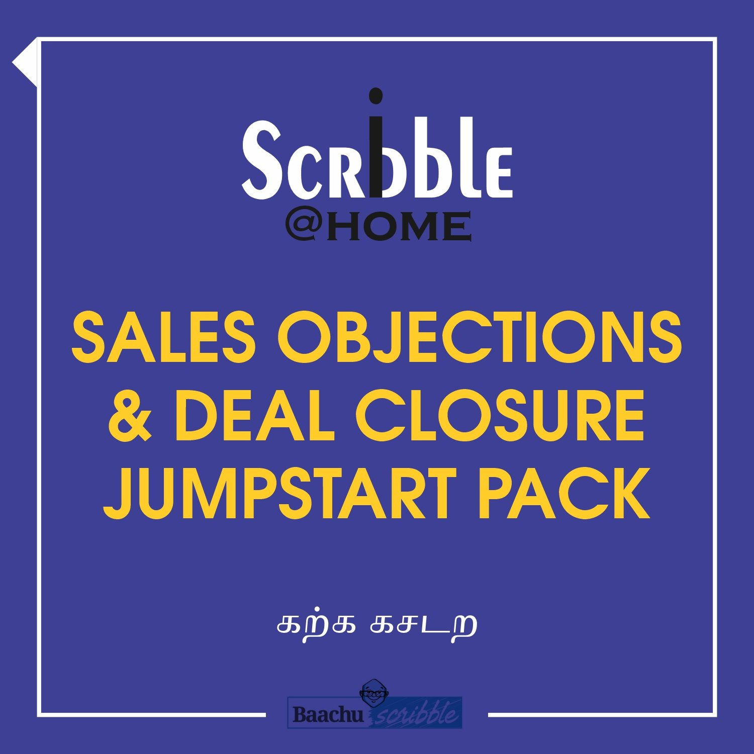 Sales Objections & Deal Closure Jumpstart Pack