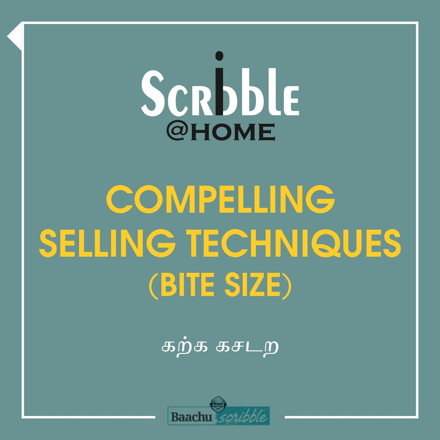 Compelling Selling Techniques (Bite Size)