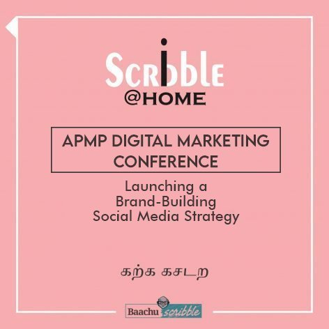 APMP DIGITAL MARKETING CONFERENCE -Launching a Brand-Building Social Media Strategy